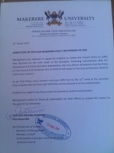 The statement released by Makerere university management.