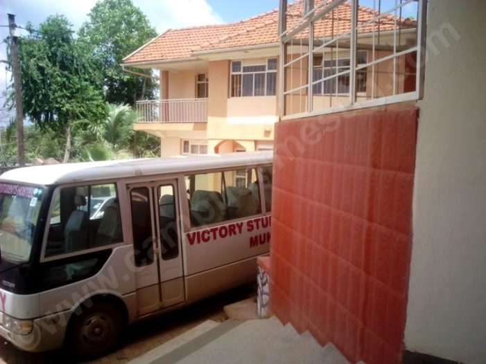 Cost of Hostels at Uganda Christian university