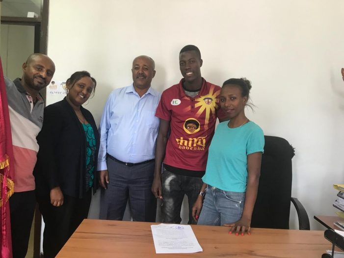 Ismail Watenga officially signs for Ethiopian side Bunna