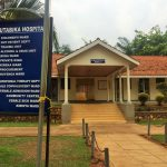 Butabika Hospital in Uganda