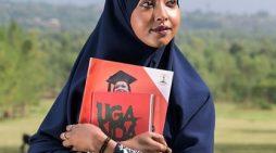 Islamic University in Uganda Admission List August 2019/2010