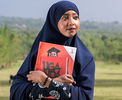 Islamic University in Uganda Archives - The Campus Times