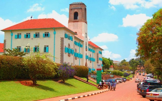 Makerere University Graduate Admission Lists for 2019/20 Academic Year