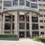 Kampala International University (KIU) has Established a Business Incubation Centre (BIC) to Encourage Self-Employment among Youth